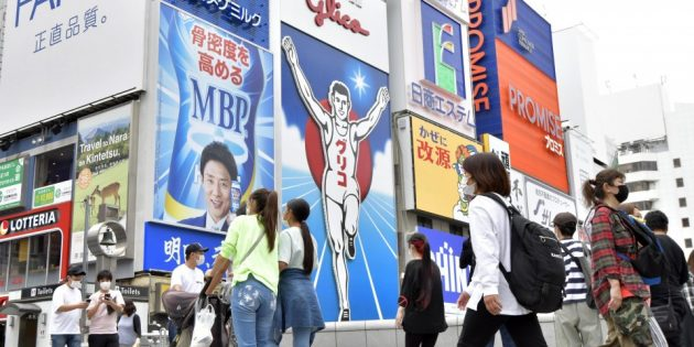 Japan to see price hikes in food, tobacco products from Oct.